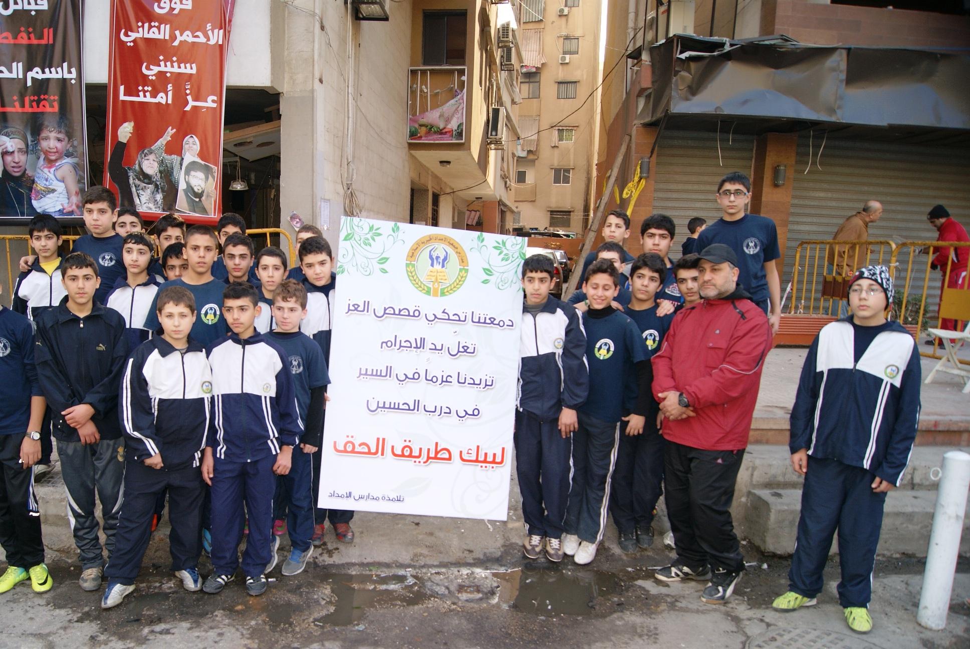 طلاب مدارس الإمداد يعزون زملاءهم في مدرستي الكوثر والمصطفى (ص)